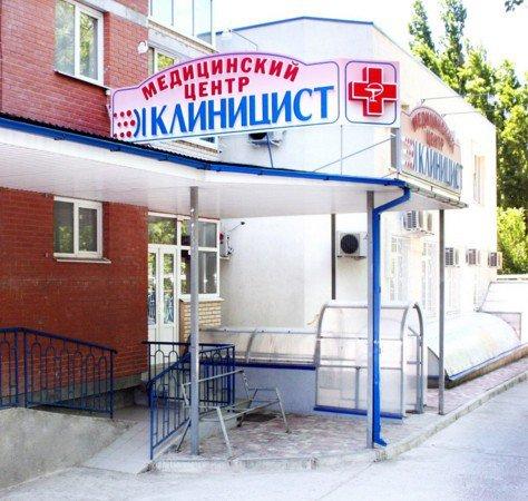 48 поликлиника московского района на бассейной отзывы