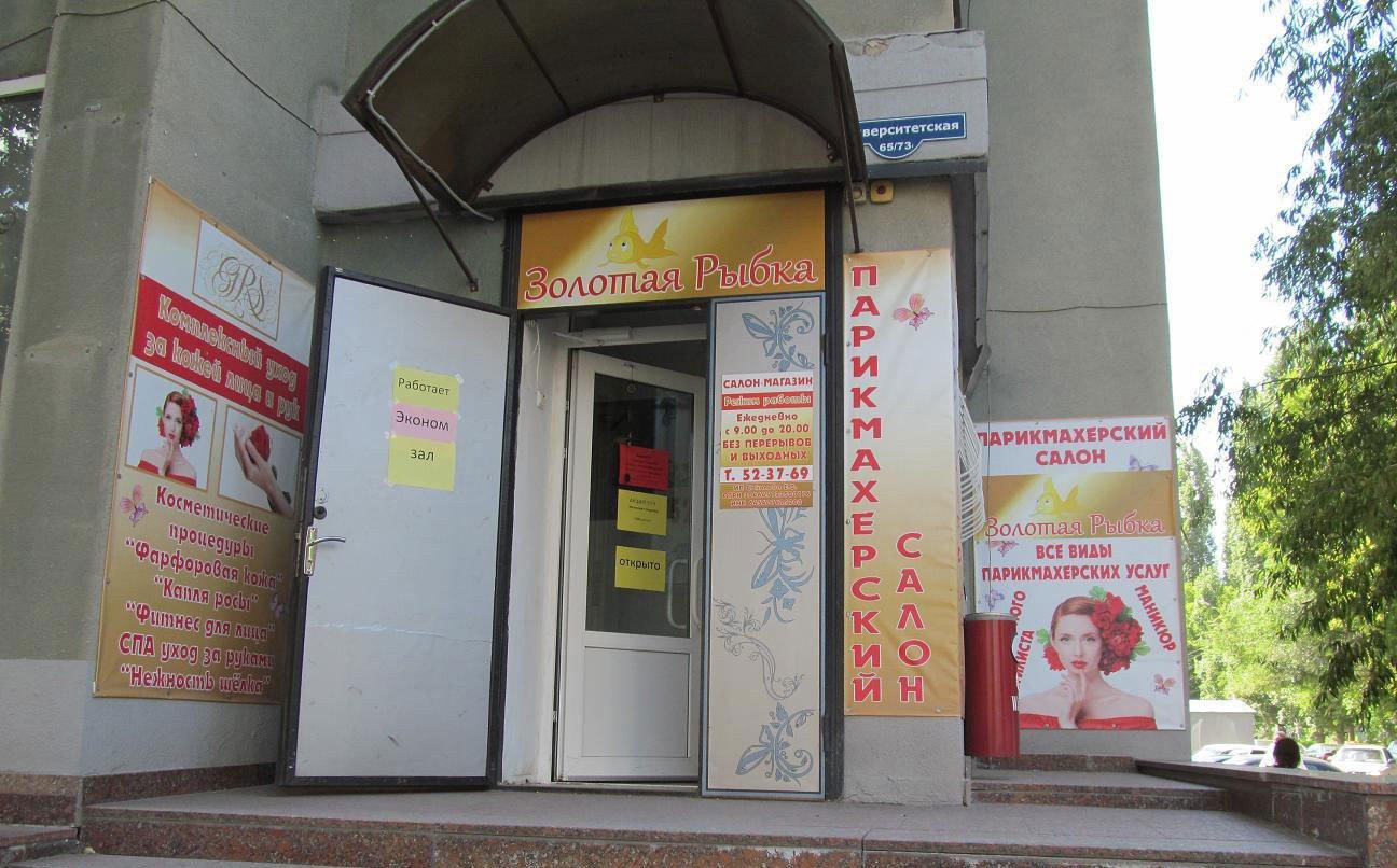 intim-obyavleniya-krasnoyarsk-ne-salon