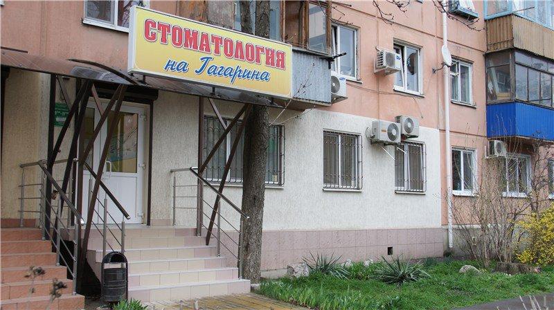 Клиника в красногорске красногорск, ул