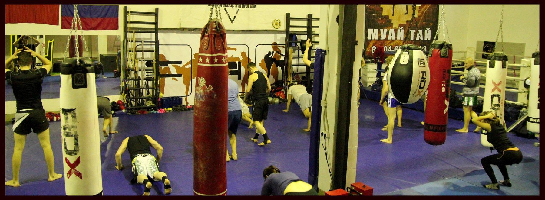 Уроки бокса для начинающих в домашних условиях 55