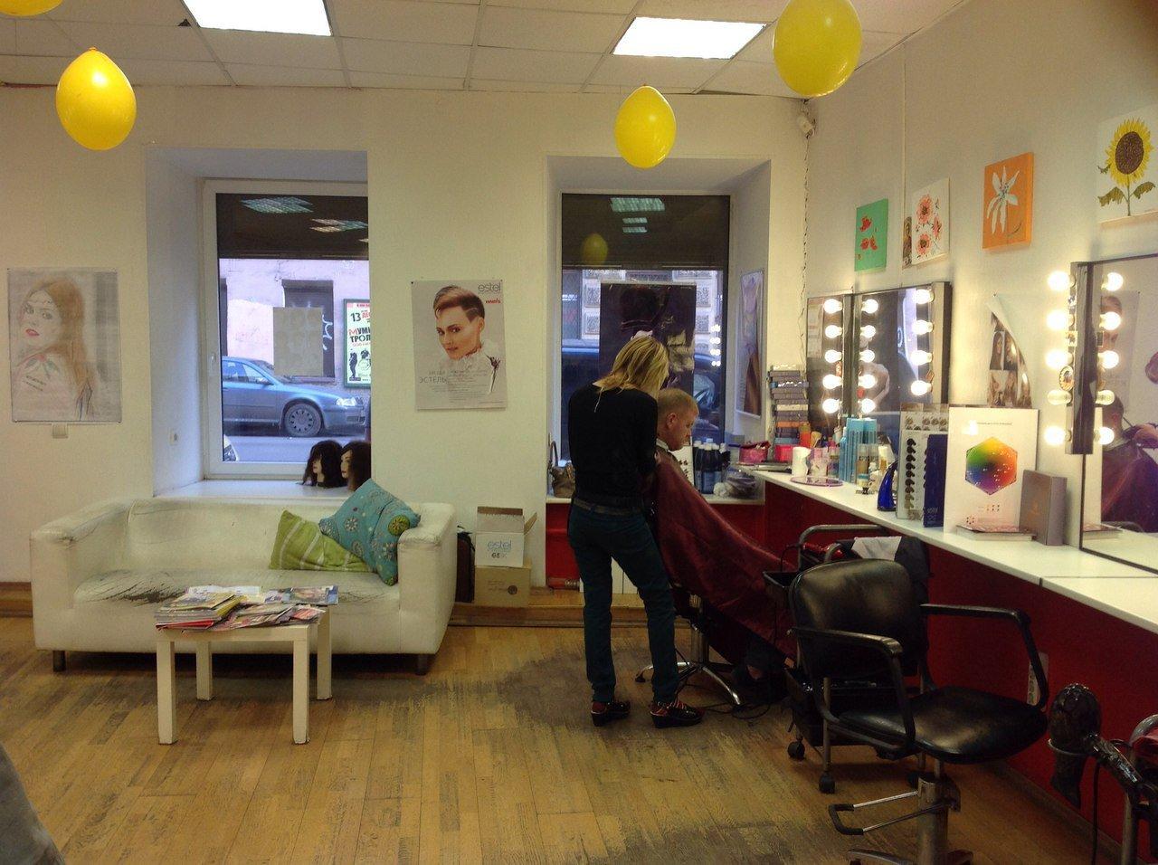 Найдено 16 парикмахерских рядом с адресом проспект гагарина, прокопьевск