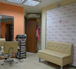 BEAUTY ROOM (Бьюти Рум) на Рахова
