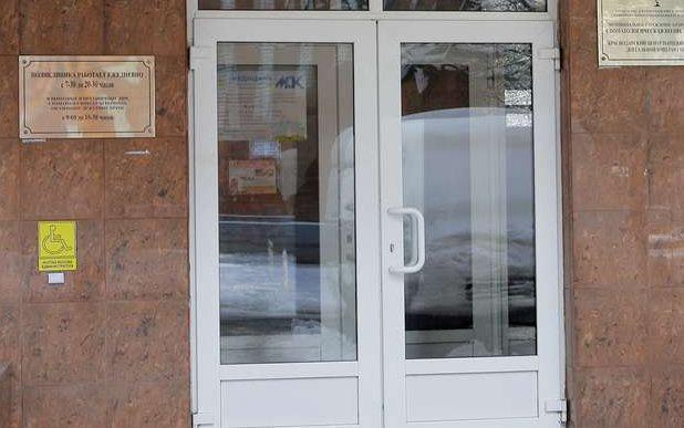 Стоматологическая поликлиника 3 краснодар отзывы