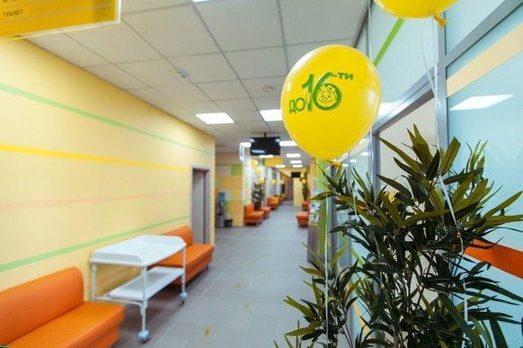 омск детская больница до 16 лишь