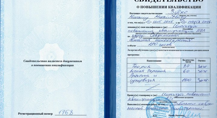 Ростов наркология кодирование от алкоголизма лазером в волжском цена