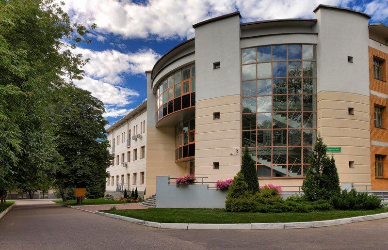 Центральный институт неврологии