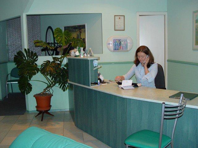 Стоматология в 212 поликлинике записаться
