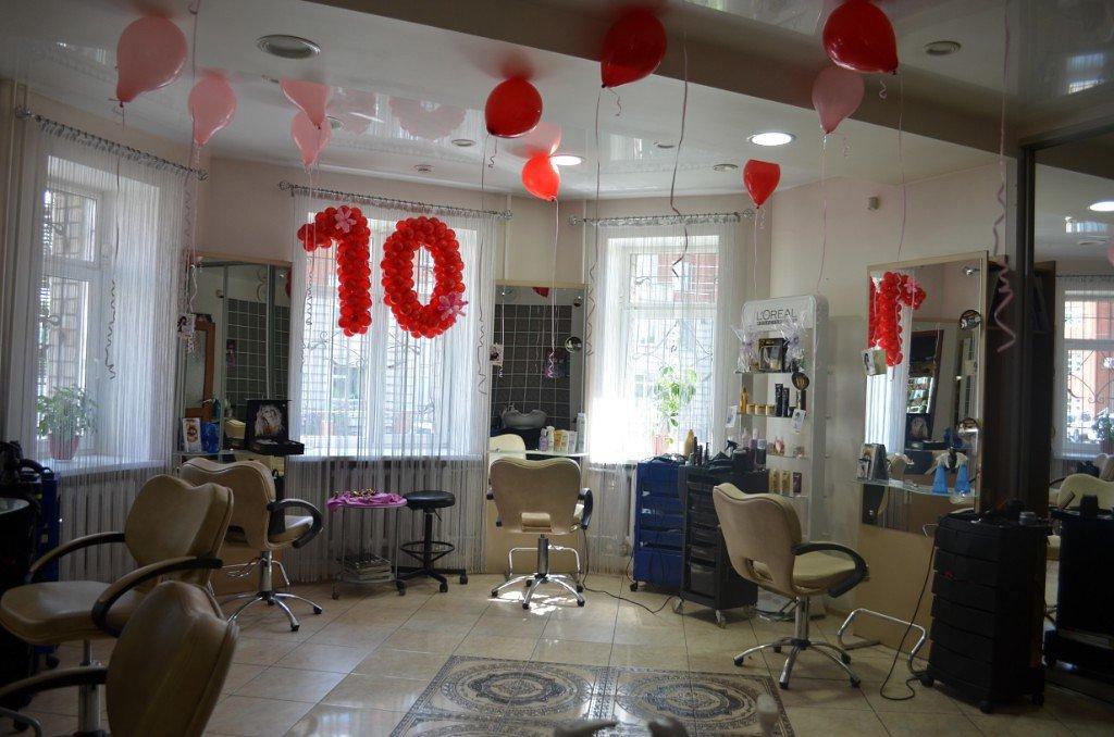 Камелия салон красоты официальный сайт