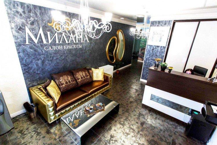 Милана салон красоты иркутск