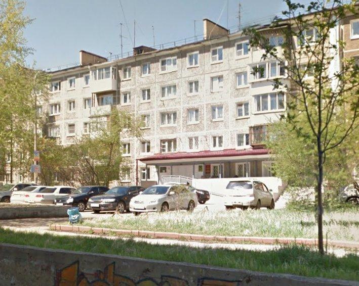Калининград дгп 2 отзывы