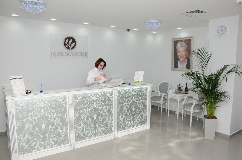 новоклиник новосибирск фото подтяжки