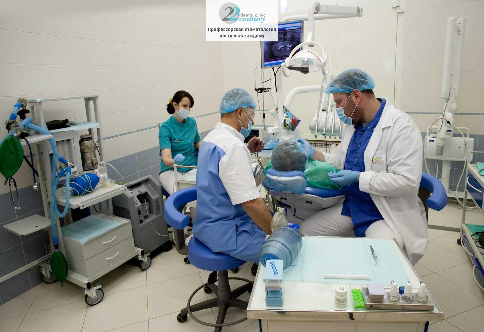 Стоматология в Москве  Cтоматологический центр Дентал
