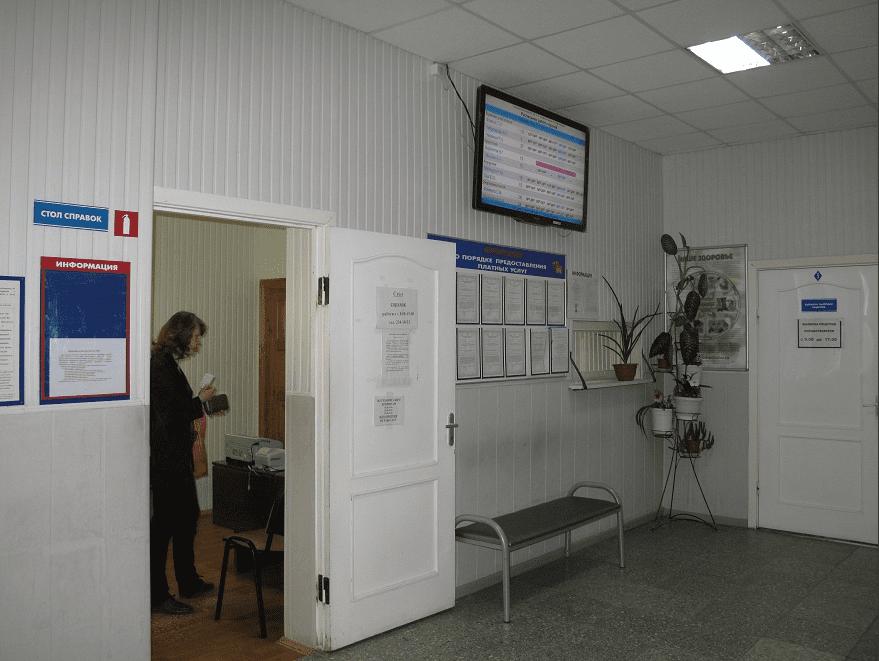 3 городская больница санкт-петербург вавиловых