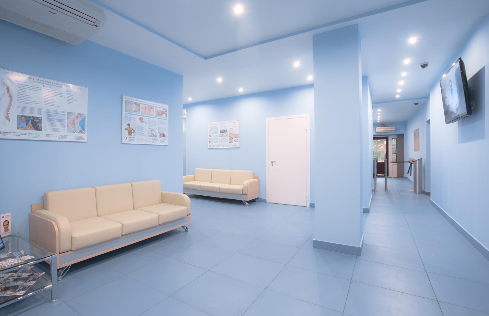 красноярск клиники гинекологии