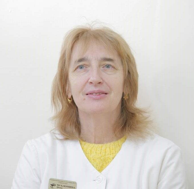 лапшина нина алексеевна стоматолог фото