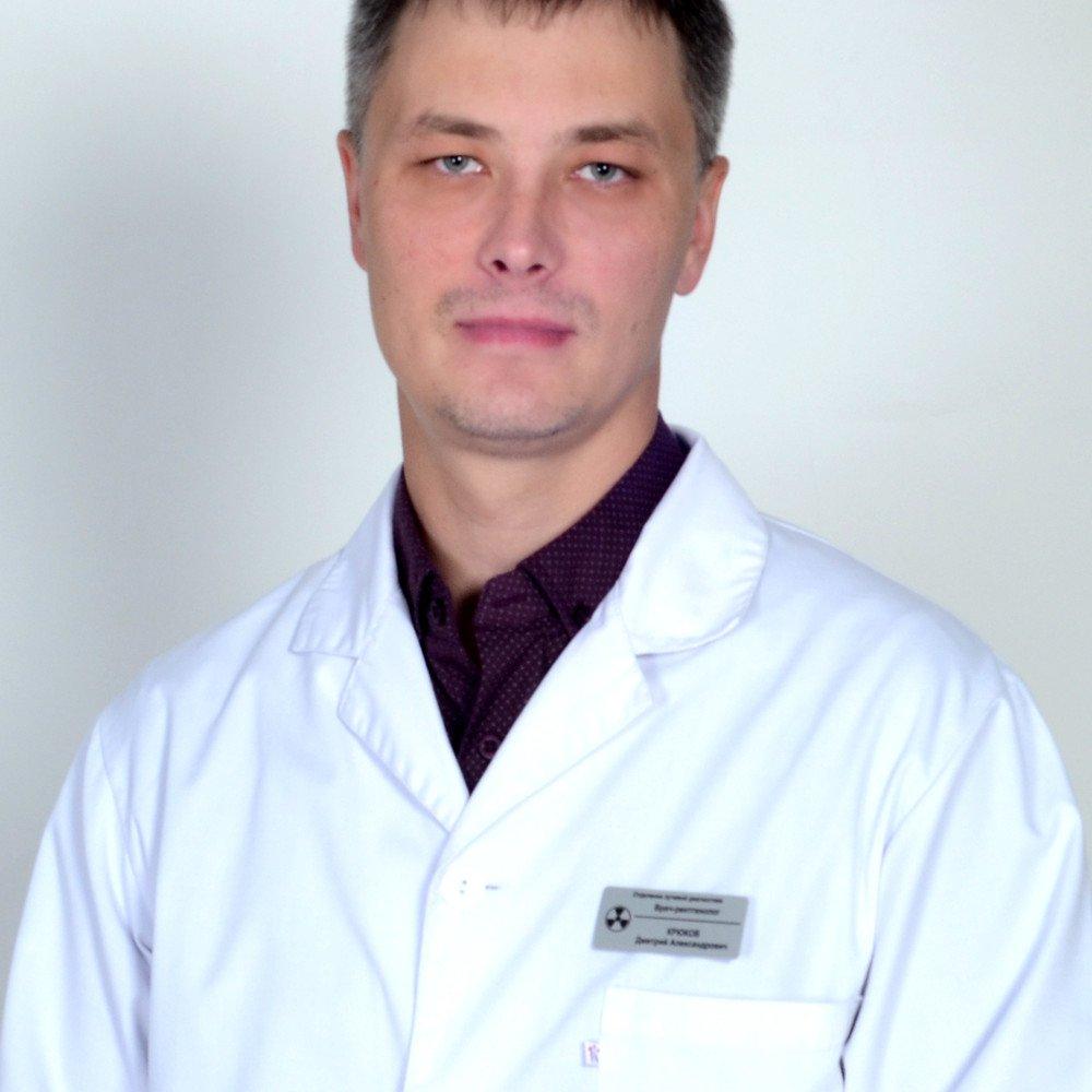 дмитрий александрович крюков фото