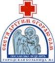 Городская стоматологическая поликлиника чебоксары официальный сайт