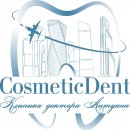 Cosmetic Dent