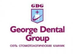 George Dental Group (Джордж Дентал Групп) на Красного знамени